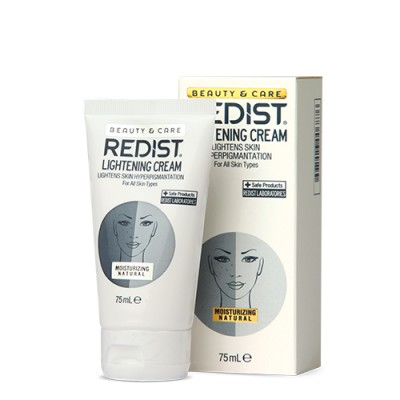 Crema anti-pete cu efect albire (hiperpigmentation) - 75 ml