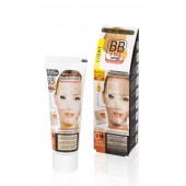 BB CREAM 7 IN 1 LIGHT